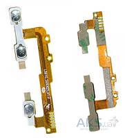 Шлейф для Lenovo A356 с кнопками громкости Original