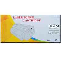 HP CE285A картридж новый, готов к печати (LJ P1102 /1102w/M1132; Canon CRG725,Canon LBP-6000/6018) НР-285А