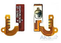 Шлейф для Samsung S7560 Galaxy Trend / S7562 Galaxy S Duos / S7580 Galaxy Trend Plus / S7582 Galaxy S Duos 2 с кнопкой включения