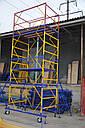 Тура строительная передвижная 5-6, фото 2