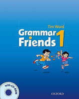 Grammar Friends 1 (грамматика по английскому языку)