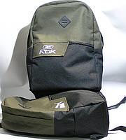 Стильные городские рюкзаки известных брендов Puma, Reebok, Nike. Новый. Лучшее качество. Код: КДН29