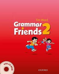 Grammar Friends 2 (грамматика по английскому языку)