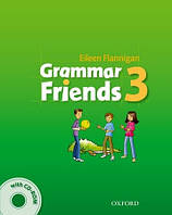Grammar Friends 3 (грамматика по английскому языку)