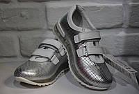 Серебрянные кроссовки для девочки, фото 1