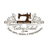 """Курсы кроя и шитья «Tailors School» (метро """"Золотые Ворота"""")"""