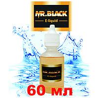 Жидкость для электронных сигарет Mr. Black Оптом (60 мл)