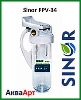 Колба фильтра механической очистки Sinor FPV-34