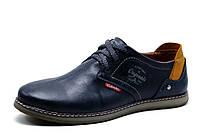 Спортивные туфли Clarks Desert Urban, мужские, натуральная кожа, темно-синие, р. 40