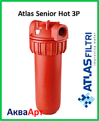 Фильтр для горячей воды Atlas Senior Hot 3P