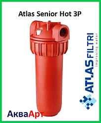 Фільтр для гарячої води Atlas Senior Hot 3P