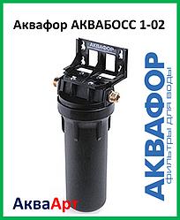 Фільтр для холодної гарячої води Аквафор АКВАБОС 1-02