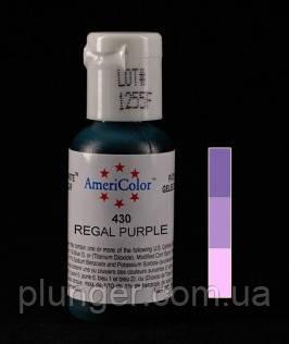 Краситель пищевой гелевый Americolor Regal purple / Пурпурный
