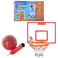 Баскетбольная корзина детская навесная