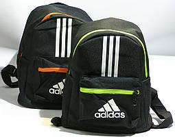 Стильный маленький рюкзак Adidas. Качественный рюкзак. Оригинал. Приемлемая цена. Интернет магазин. Код: КДН33