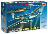 Сборная модель Zvezda (1:72) Тяжелый ночной истребитель Юнкерс JU-88 G6