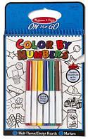 Цветная раскраска Melissa & Doug Голубая (MD5378)