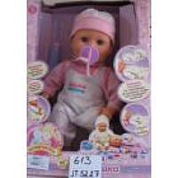 Кукла Дочки-Матери. Bambi 5227