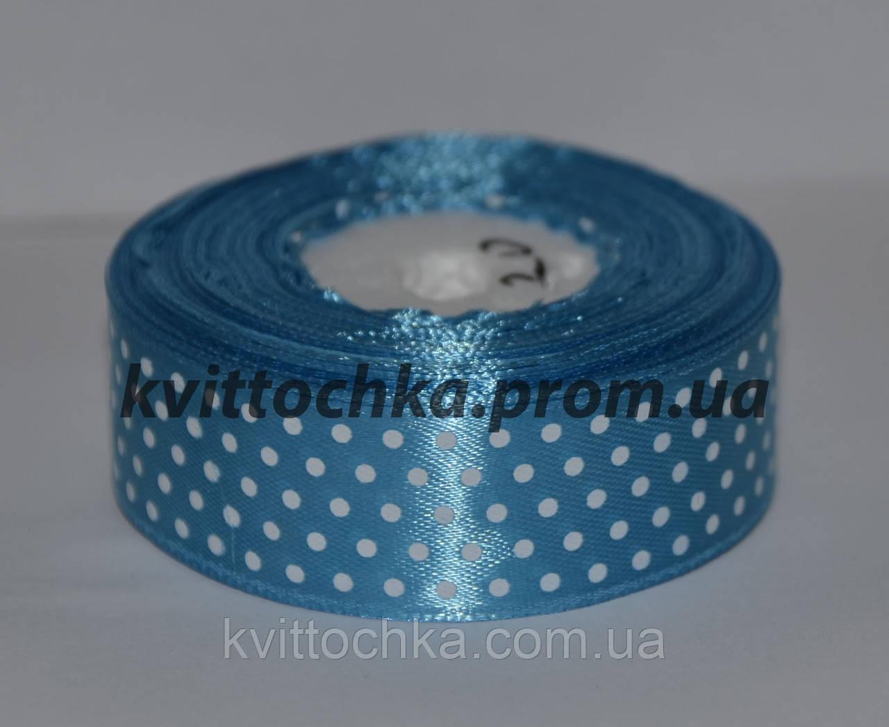 Атласная лента в горошек 2,5 см (23 м), цвет - голубой