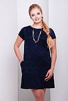 Платье Миранда-Б к/р синее