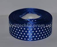 Атласная лента в горошек 2,5 см (23 м), цвет - синий