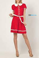 Купить женскую одежду для офиса, Купить женскую одежду оптом Украина