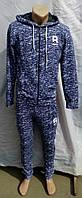 Мужской спортивный костюм Nike с зауженными штанами