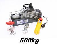 Электротельфер Eurotec HJ203  250/500 кг