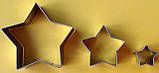 Набор каттеров Звезда (3 шт), фото 2