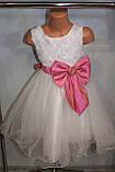 Бальное платье на девочку с розовым бантом., фото 3