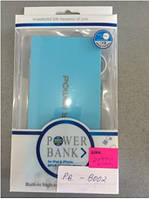 Power bank 20000 mAh b-002