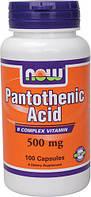Пантотеновая Кислота / Pantothenic Acid, 500 мг 100 капсул