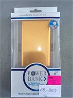 Power bank 12000 mAh b-004