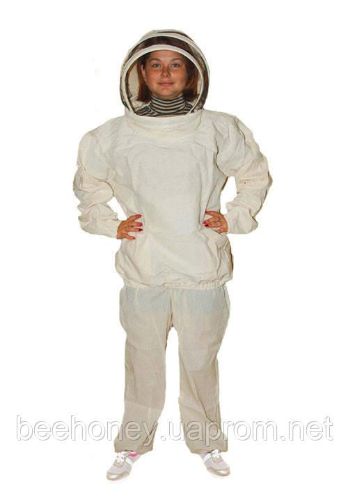 Костюм пчеловода Евро. 100% бязь суровая. Размер М / 48-50