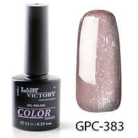 Цветной гель-лак с мерцанием  7,3мл. GPC-(381-390) Розовый жемчуг