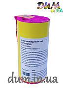 Цветной Дым Triplex желтый, ручной, фото 1