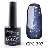 Цветной гель-лак с мерцанием  7,3мл. GPC-(391-400)