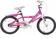 2х колесные велосипеды детские