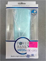 Power bank 16000 mAh s-003