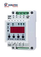 Таймер суточно-недельный РН-16ТМ с функциями реле напряжения и вольтметра, встроенным фотореле Новатек-Электро