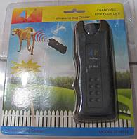 Ультразвуковий відлякувач собак ZF-851e