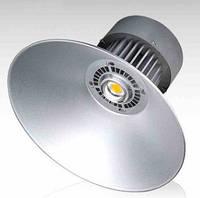 Светильник промышленный подвесной 50W IP65