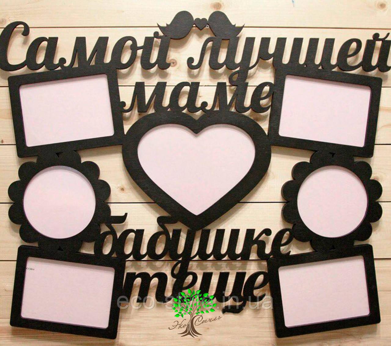 рамки для фото с надписью кирпичные стены