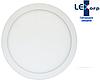 Светодиодный светильник Downlight 25 Вт холодный белый круг (6500К)
