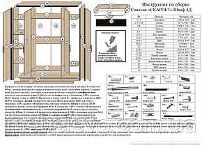 Шкаф Скарлет 4Д 2120х1800х580мм дуб сонома + венге магия Сокме  , фото 3