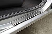 Накладки на пороги Premium Renault Logan II MCV 2010-