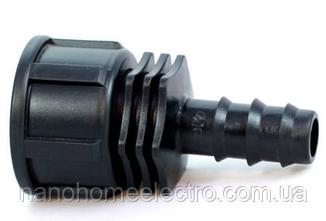 Стартер с внут. резьбой 1/2 для Трубки 20 мм №FC-02012