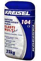 Клей для плитки KREIZEL 104 Elasti Multi 25кг