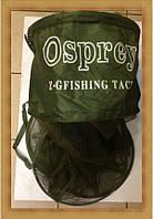 Садок рыболовный Osprey 2.5 м