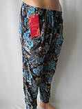 Женские штаны-шаровары, фото 2